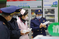甬調整零售藥店禁售品種 1264種治療發熱咳嗽的藥可買