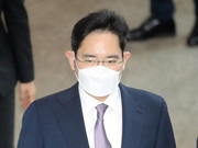 三星电子副会长李在镕等出庭:接受逮捕必要性审查