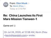 中国和马斯克谁将更早载人登陆火星?马斯克:比赛开始!