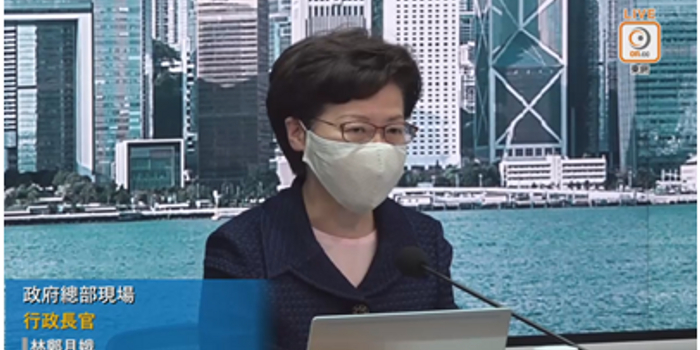 香港立法會選舉為何延期 威望解讀來了