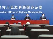 北京54个小区解除封控管理 涉及西城区、海淀区、丰台区等