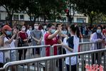 疫情防控下的中国高考注定不平凡