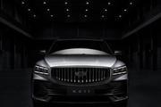 定位中型SUV 吉利KX11预告图发布:上海车展首发