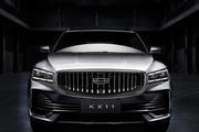 吉利KX11官图首现,外观十分霸气,上海车展正式亮相