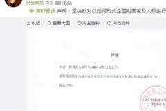 H&M激怒中國網友,瑞典總部回應記者問詢:會在查看郵件后回復