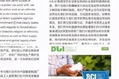 """H&M""""碰瓷""""新疆棉花:網友怒了 外交部早已表明過立場"""