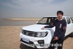 感受配置提升带来的快乐,郑州日产新锐骐试车VLOG