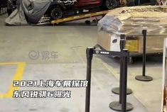 2021上海车展探馆:东风锐骐6