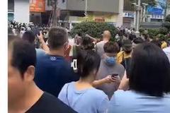 79层楼高的深圳华强北赛格大厦不明原因晃动,官方称不是地震