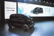 新车KiWi被热捧,前有上海车展C位亮相,后有阿里设计跨界联名