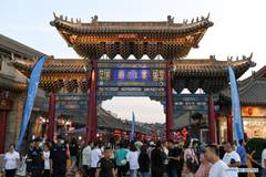 Inner Mongolia holds various activities to promote tourism