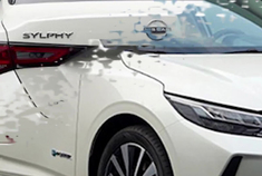 日产轩逸新车型实车曝光 搭载e-POWER动力总成