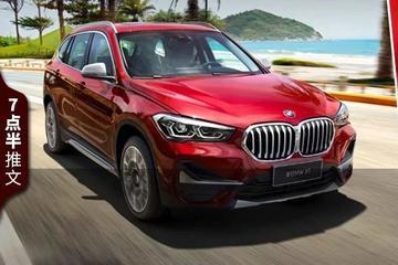 有的动力强,有的超省油,20多万能买的豪华SUV原来这么多!