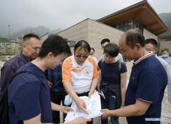 Beijing 2022 Paralympic Winter Games: barrier-free facilities inspection