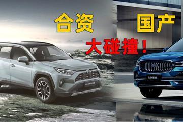 20万买紧凑SUV,吉利星越L vs 丰田RAV4荣放 你选谁?