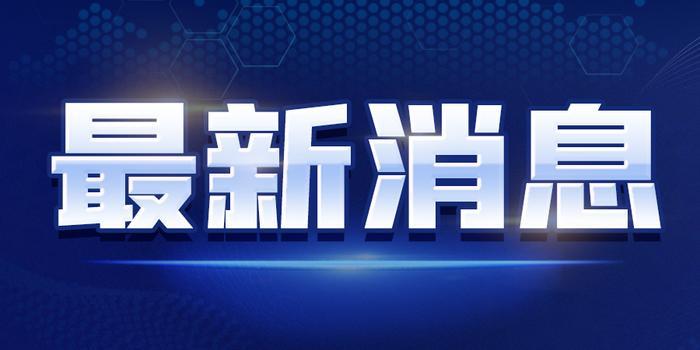 上海新冠(上海新冠疫情最新消息今天新增)