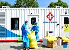 PCR labs built in Xianyou County to boost nucleic acid detection capacity