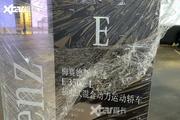 上海车展探馆:新款北京奔驰E 350 eL