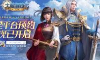 腾讯游戏年度发布会:光荣特库摩新游《大航海时代》
