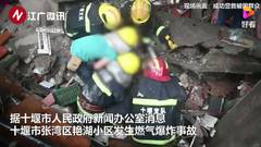 Gas explosion in central China city kills at least 12, rescue underway
