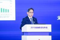 吉冈成充:与中国金融机构进一步加强合作是很重要的