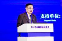 赵全厚:经济高质量增长需要必定速度 但不寻求高速度
