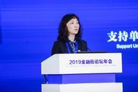 孟宥慈:证券业差别化发展能力欠缺 抗周期能力待提升