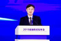 孙国峰:相对慢一点的货币增速可满足经济发展的需要