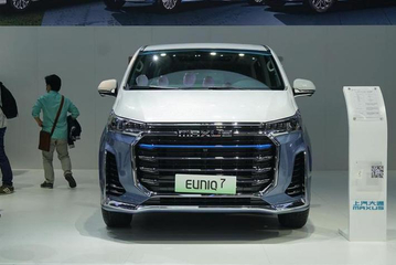 2020北京车展:上汽大通EUNIQ 7上市 上海补贴后售价29.98万-39.98万元