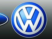 消息称大众与福特下周将宣布全球联盟