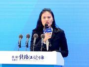 蚂蚁金服彭蕾:杭州湾是从天然良港到数字良港的转变
