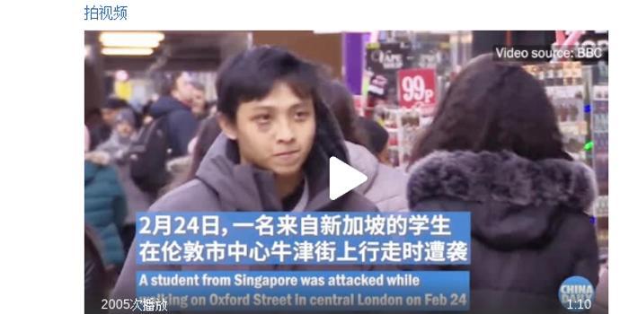 英国因疫情歧视亚裔行为有所抬头