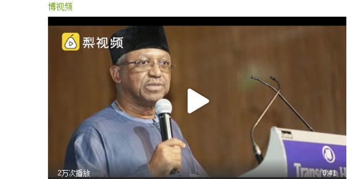 尼日利亚不明疾病致47死 WHO推测或为杀虫剂中毒