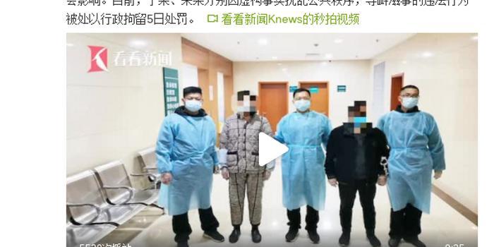 奉賢兩男子造謠小區內有湖北籍人員死亡被拘留5日