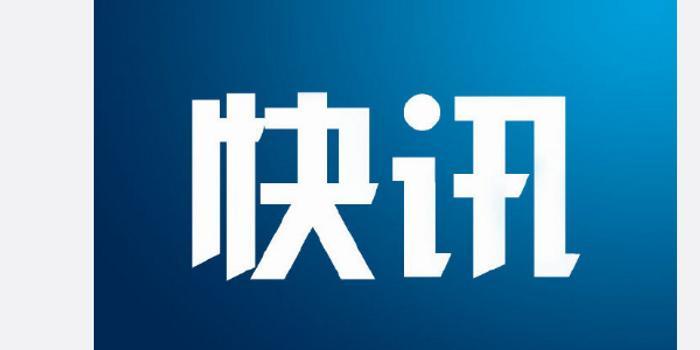 受降雪影响 天津高速全线封闭 部分航班延误