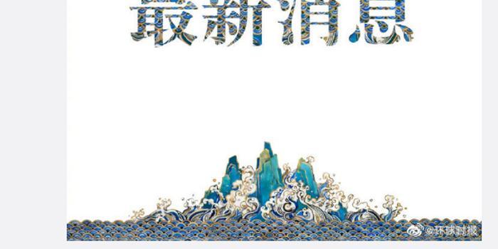 韩联社:韩国日增20例新冠肺炎确诊病例 累计51例