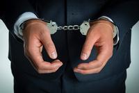 大智慧实控人被公安机关拘留 曾虚增1.2亿利润被禁入