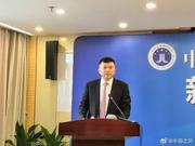 """全国律协""""视觉中国""""用无版权照片不当牟利与法不容"""