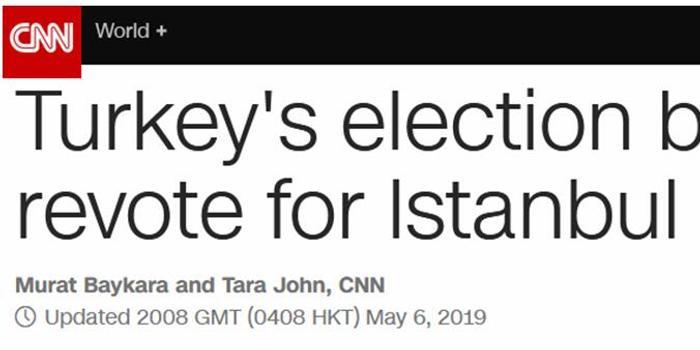 执政党输最大城市将重选 土耳其反对党批:非法