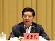 秦光荣主动投案,云南连续两任省委书记落马