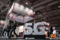 德国官员再次重申:5G建设不会排除中国企业华为