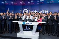 瑞幸正式赴美上市 咖啡新物种能被资本市场读懂吗?