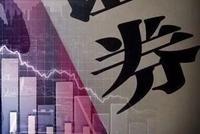 广州证券下调债券利率为0 市场臆测中信证券收购事件