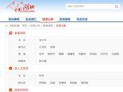九江银行女员工人生开挂:29岁任支行长挂职副县长