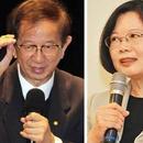 台湾民生大事被蔡英文敷衍:那是下一代的事,我不管