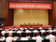 云南表态孙小果案:提供保护的公职人员 坚决一查到底