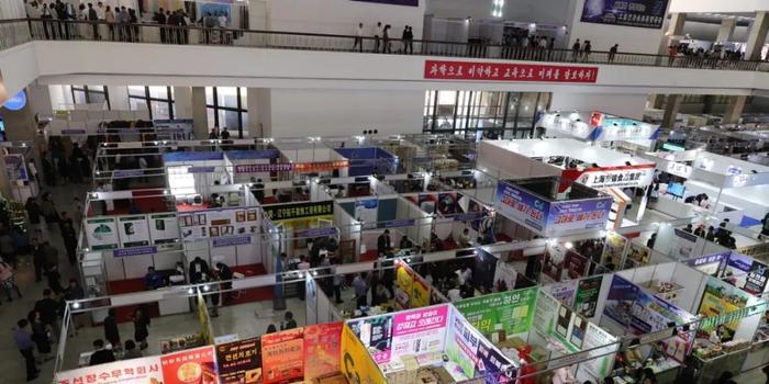平壤春季国际商品展览会举行 朝鲜人喜欢买什么?