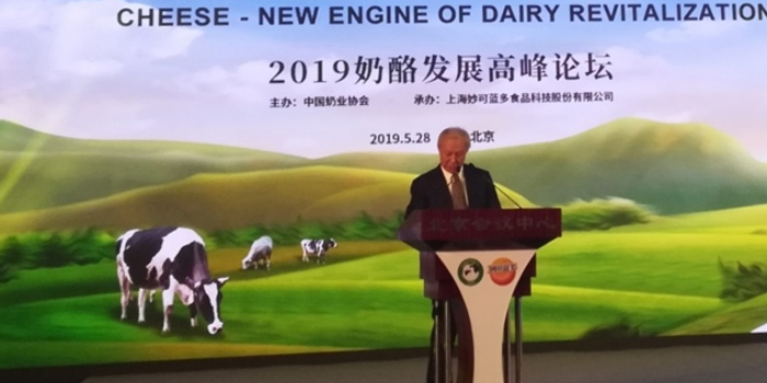 中国奶业协会会长李德发:奶源有限制约奶酪行业发展