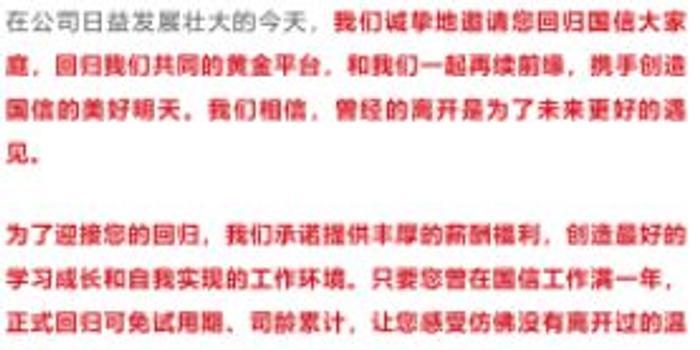 中国体育体育彩票大乐透开奖结果不做穷人家孩子