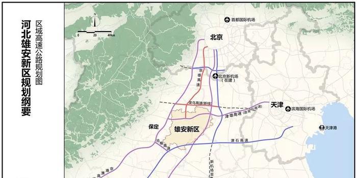 无极城际铁路规划图